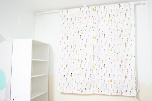cortinas stores inkalily
